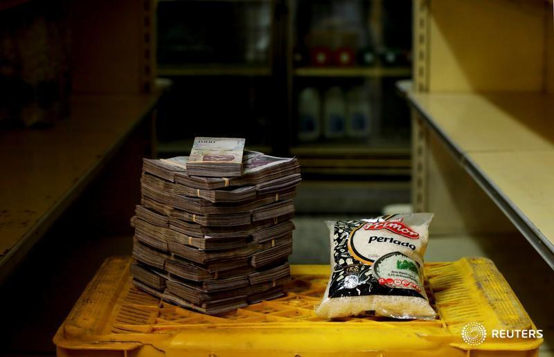 Un paquete de arroz, 2.5 millones de bolívares